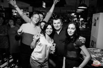 «Дыхание ночи»: Diaz & Taspin, 29 ноября 2019 - Ресторан «Максимилианс» Уфа - 19