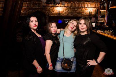«Дыхание ночи»: Diaz & Taspin, 29 ноября 2019 - Ресторан «Максимилианс» Уфа - 28