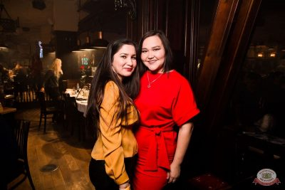 «Дыхание ночи»: Diaz & Taspin, 29 ноября 2019 - Ресторан «Максимилианс» Уфа - 29