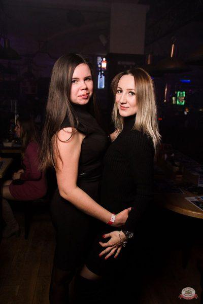 «Дыхание ночи»: Diaz & Taspin, 29 ноября 2019 - Ресторан «Максимилианс» Уфа - 35