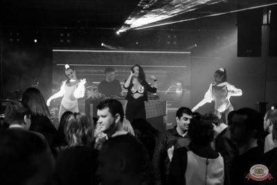 «Дыхание ночи»: Diaz & Taspin, 29 ноября 2019 - Ресторан «Максимилианс» Уфа - 9