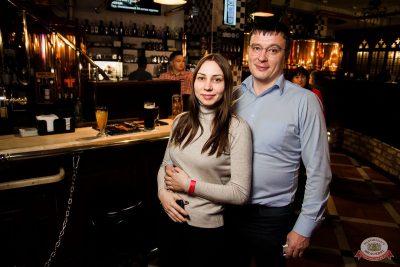 Группа «Крематорий», 4 декабря 2019 - Ресторан «Максимилианс» Уфа - 15