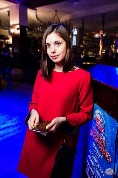 Группа «Крематорий», 4 декабря 2019 - Ресторан «Максимилианс» Уфа - 19