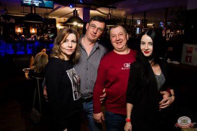 Группа «Крематорий», 4 декабря 2019 - Ресторан «Максимилианс» Уфа - 22