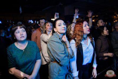 Группа «Крематорий», 4 декабря 2019 - Ресторан «Максимилианс» Уфа - 25