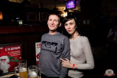 Группа «Крематорий», 4 декабря 2019 - Ресторан «Максимилианс» Уфа - 28