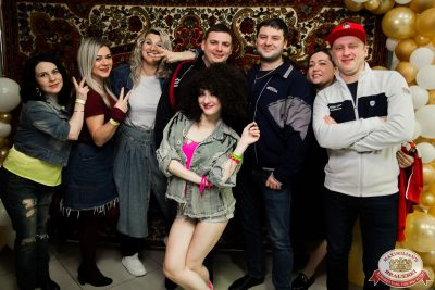 Вечеринка «Мы из 90-х», 17 января 2020 - Ресторан «Максимилианс» Уфа - 0004