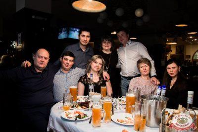 Вечеринка «Мы из 90-х», 17 января 2020 - Ресторан «Максимилианс» Уфа - 0017