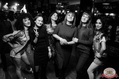 Вечеринка «Мы из 90-х», 17 января 2020 - Ресторан «Максимилианс» Уфа - 0018