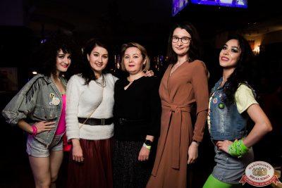 Вечеринка «Мы из 90-х», 17 января 2020 - Ресторан «Максимилианс» Уфа - 0019