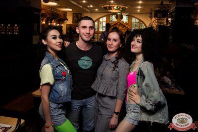 Вечеринка «Мы из 90-х», 17 января 2020 - Ресторан «Максимилианс» Уфа - 0021