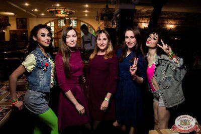 Вечеринка «Мы из 90-х», 17 января 2020 - Ресторан «Максимилианс» Уфа - 0022