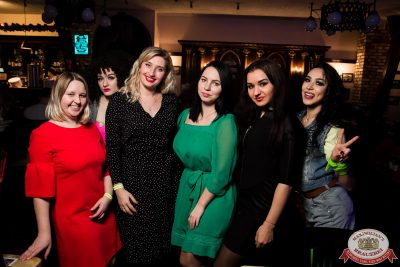 Вечеринка «Мы из 90-х», 17 января 2020 - Ресторан «Максимилианс» Уфа - 0024