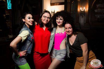 Вечеринка «Мы из 90-х», 17 января 2020 - Ресторан «Максимилианс» Уфа - 0025