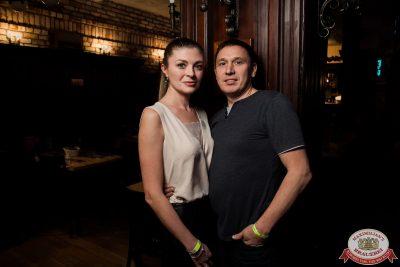 Вечеринка «Мы из 90-х», 17 января 2020 - Ресторан «Максимилианс» Уфа - 0029