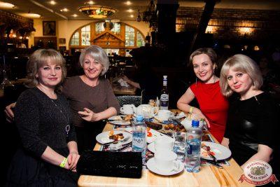 Вечеринка «Мы из 90-х», 17 января 2020 - Ресторан «Максимилианс» Уфа - 0030