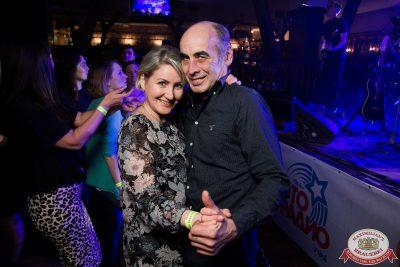 Вечеринка «Мы из 90-х», 17 января 2020 - Ресторан «Максимилианс» Уфа - 0036
