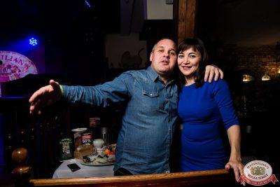 Вечеринка «Мы из 90-х», 17 января 2020 - Ресторан «Максимилианс» Уфа - 0040