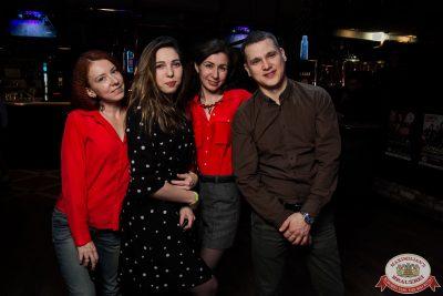 Вечеринка «Мы из 90-х», 17 января 2020 - Ресторан «Максимилианс» Уфа - 0041