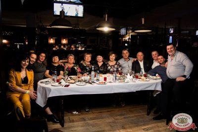 Вечеринка «Мы из 90-х», 17 января 2020 - Ресторан «Максимилианс» Уфа - 0043