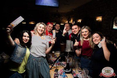 Вечеринка «Мы из 90-х», 17 января 2020 - Ресторан «Максимилианс» Уфа - 0044