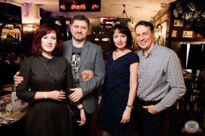 Танцпол «Авторадио»: «Комиссар», «Технология», «Размер Project», 22 января 2020 - Ресторан «Максимилианс» Уфа - 21