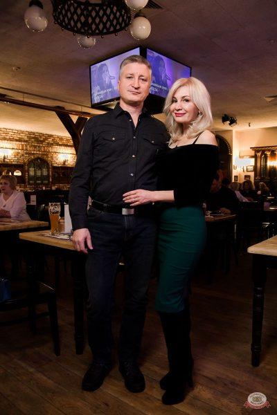 Танцпол «Авторадио»: «Комиссар», «Технология», «Размер Project», 22 января 2020 - Ресторан «Максимилианс» Уфа - 29