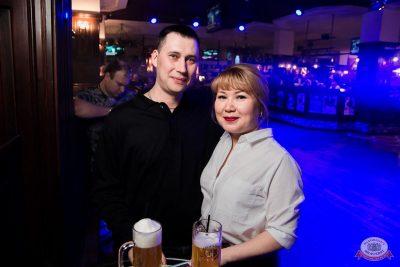 Танцпол «Авторадио»: «Комиссар», «Технология», «Размер Project», 22 января 2020 - Ресторан «Максимилианс» Уфа - 33