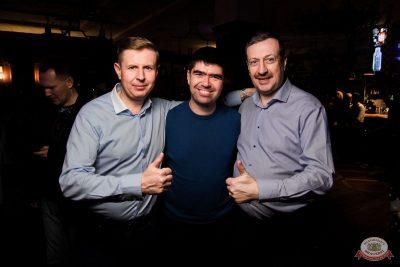 Танцпол «Авторадио»: «Комиссар», «Технология», «Размер Project», 22 января 2020 - Ресторан «Максимилианс» Уфа - 35