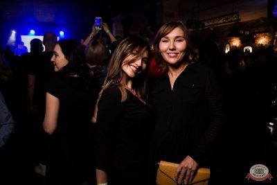 Танцпол «Авторадио»: «Комиссар», «Технология», «Размер Project», 22 января 2020 - Ресторан «Максимилианс» Уфа - 36