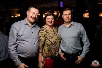 Танцпол «Авторадио»: «Комиссар», «Технология», «Размер Project», 22 января 2020 - Ресторан «Максимилианс» Уфа - 38