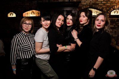 «Дыхание ночи»: Dj Miller, 7 февраля 2020 - Ресторан «Максимилианс» Уфа - 14