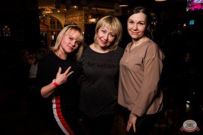 «Дыхание ночи»: Dj Miller, 7 февраля 2020 - Ресторан «Максимилианс» Уфа - 19