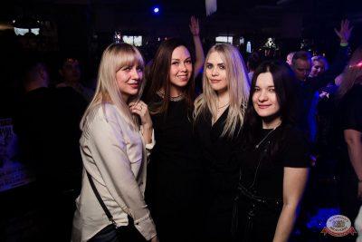 «Дыхание ночи»: Dj Miller, 7 февраля 2020 - Ресторан «Максимилианс» Уфа - 29
