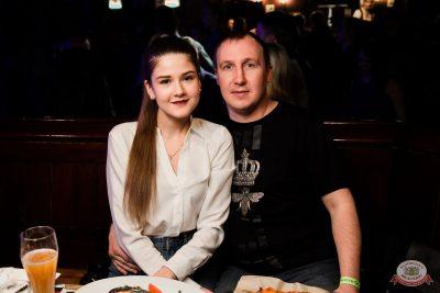 «Дыхание ночи»: Dj Miller, 7 февраля 2020 - Ресторан «Максимилианс» Уфа - 31