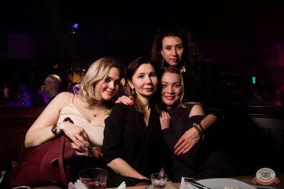 «Дыхание ночи»: Dj Miller, 7 февраля 2020 - Ресторан «Максимилианс» Уфа - 38
