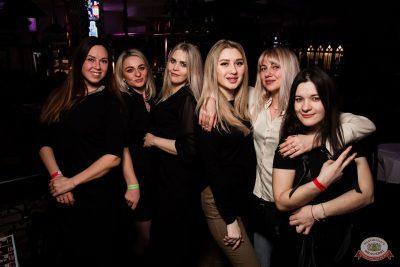 «Дыхание ночи»: Dj Miller, 7 февраля 2020 - Ресторан «Максимилианс» Уфа - 39