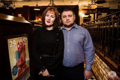 Линда, 19 февраля 2020 - Ресторан «Максимилианс» Уфа - 33