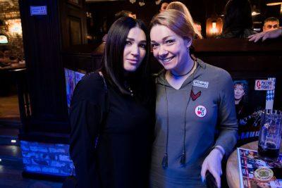 Линда, 19 февраля 2020 - Ресторан «Максимилианс» Уфа - 34