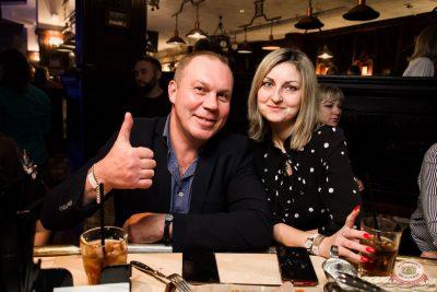 Линда, 19 февраля 2020 - Ресторан «Максимилианс» Уфа - 40