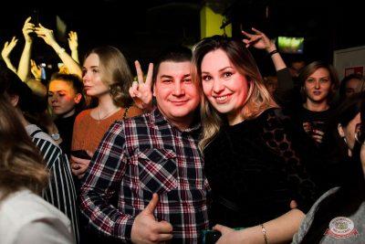 Линда, 19 февраля 2020 - Ресторан «Максимилианс» Уфа - 44