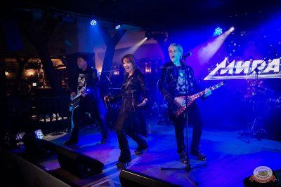 Группа «Мираж», 4 марта 2020 - Ресторан «Максимилианс» Уфа - 14