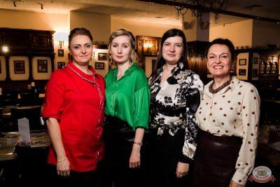 Группа «Мираж», 4 марта 2020 - Ресторан «Максимилианс» Уфа - 19
