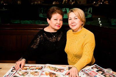 Группа «Мираж», 4 марта 2020 - Ресторан «Максимилианс» Уфа - 20