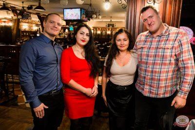 Группа «Мираж», 4 марта 2020 - Ресторан «Максимилианс» Уфа - 21