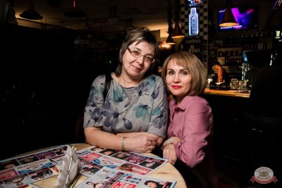 Группа «Мираж», 4 марта 2020 - Ресторан «Максимилианс» Уфа - 24