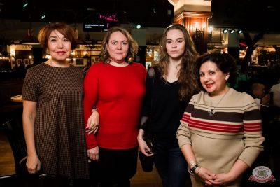 Группа «Мираж», 4 марта 2020 - Ресторан «Максимилианс» Уфа - 25