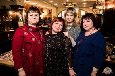 Группа «Мираж», 4 марта 2020 - Ресторан «Максимилианс» Уфа - 26