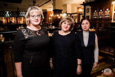 Группа «Мираж», 4 марта 2020 - Ресторан «Максимилианс» Уфа - 27