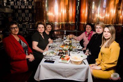 Группа «Мираж», 4 марта 2020 - Ресторан «Максимилианс» Уфа - 28